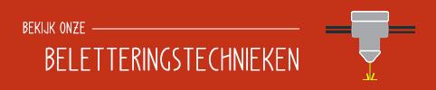 Steenhouwerij en Grafzerken V.V.D.B. - Categorie Beletteringstechnieken